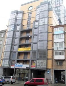 Квартира Саксаганского, 70а, Киев, E-37359 - Фото 21