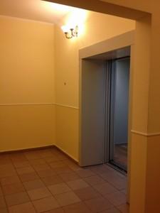 Квартира Героев Сталинграда просп., 6, Киев, F-32543 - Фото 16