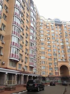 Квартира Героев Сталинграда просп., 6, Киев, Z-895737 - Фото3