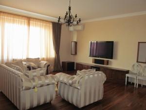 Квартира Ярославов Вал, 15а, Киев, X-10627 - Фото