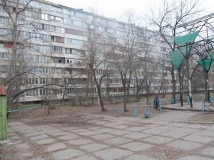 Квартира Березняковская, 12, Киев, M-36259 - Фото