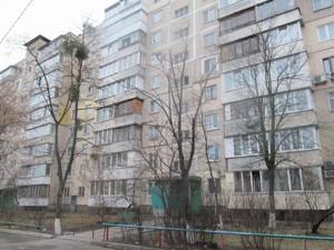 Квартира Березняковская, 12, Киев, Z-50232 - Фото3