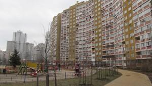 Квартира Ахматової Анни, 43, Київ, M-36490 - Фото 8