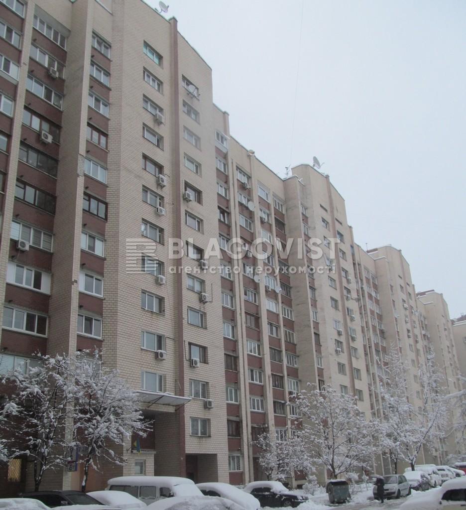Магазин, F-30993, Тимошенко Маршала, Киев - Фото 4