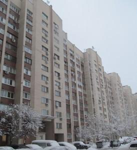 Квартира Тимошенко Маршала, 18, Киев, F-44836 - Фото 12