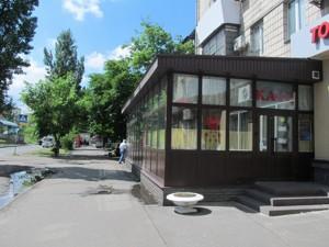 Магазин, Соборности просп. (Воссоединения), Киев, C-101095 - Фото 4