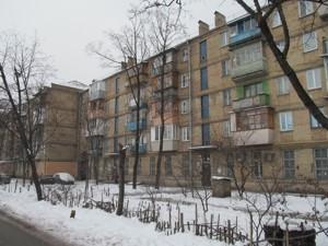 Квартира Соборності просп. (Возз'єднання), 14, Київ, Z-419197 - Фото