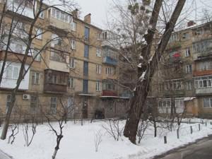 Квартира Соборности просп. (Воссоединения), 14, Киев, Z-419197 - Фото 8