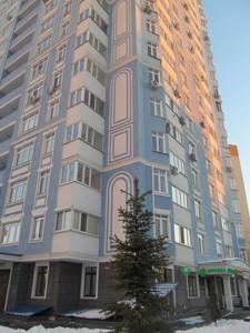Квартира Воскресенская, 12в, Киев, R-39333 - Фото 17