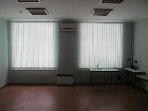 Офис, Гонгадзе Георгия просп. (Советской Украины просп.), Киев, Z-1514631 - Фото3