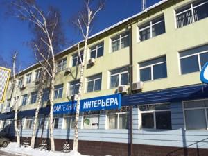 Коммерческая недвижимость, Z-1145495, Новоконстантиновская, Оболонский район