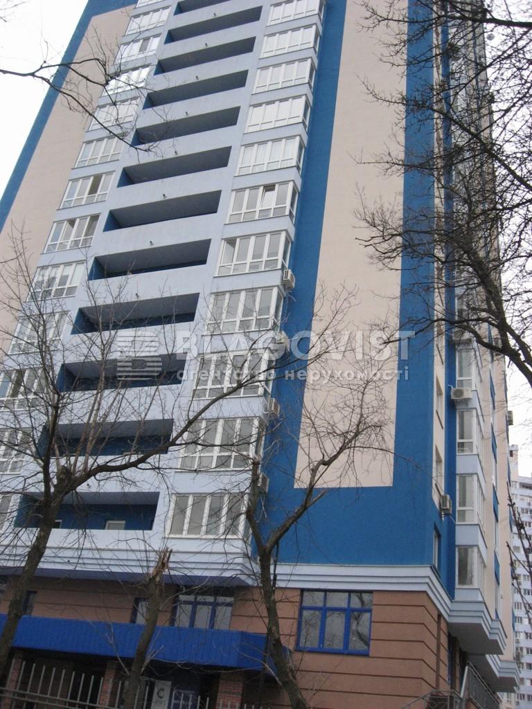 Квартира Z-69992, Сикорского Игоря (Танковая), 1а, Киев - Фото 4