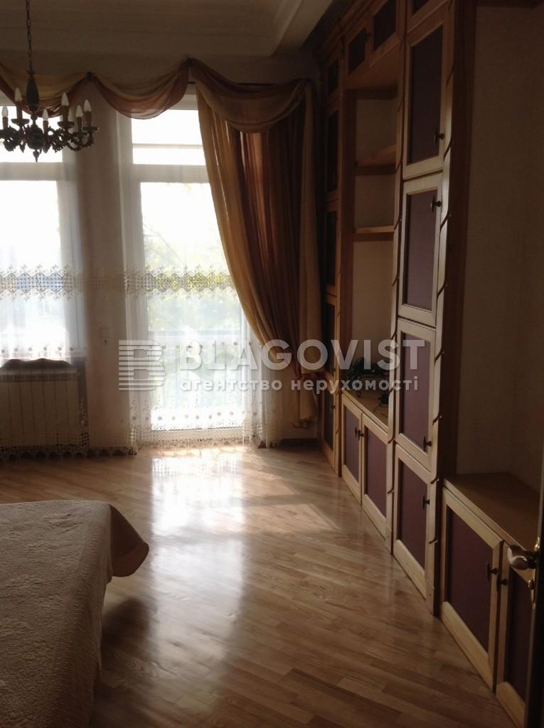 Квартира I-9864, Стратегическое шоссе, 35, Киев - Фото 8