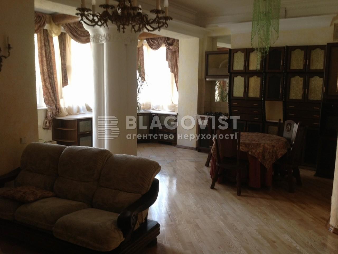 Квартира I-9864, Стратегическое шоссе, 35, Киев - Фото 1