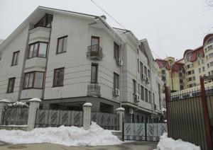 Квартира Докучаевский пер., 4, Киев, F-38546 - Фото 1