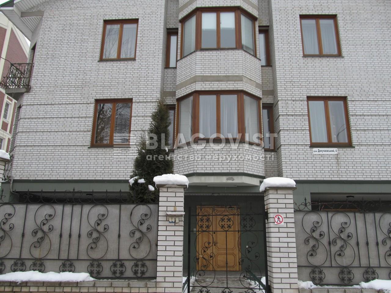 Квартира F-38546, Докучаевский пер., 4, Киев - Фото 3