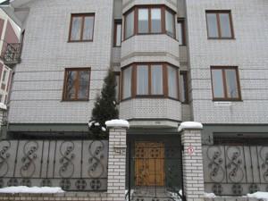 Квартира Докучаевский пер., 4, Киев, F-38546 - Фото 14