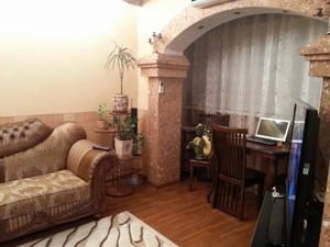Квартира Гавела Вацлава бульв. (Лепсе Івана), 36, Київ, O-20992 - Фото