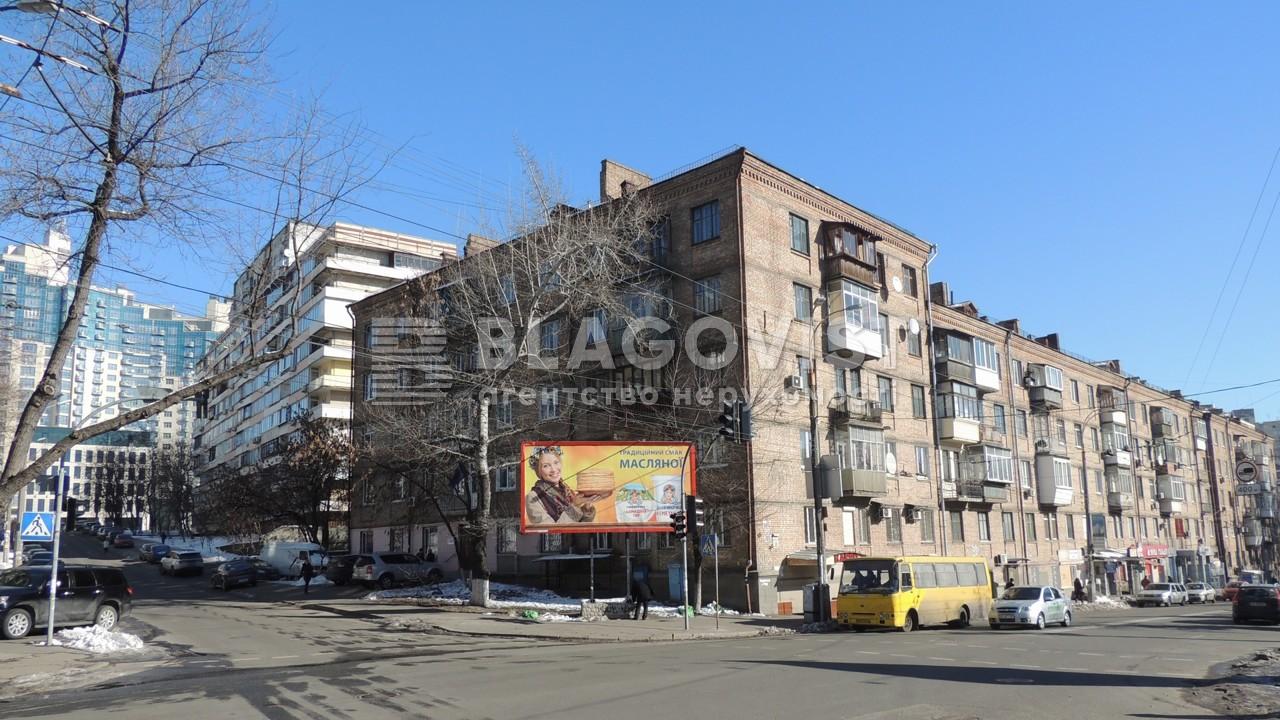 Офіс, Z-1281417, Білоруська, Київ - Фото 1