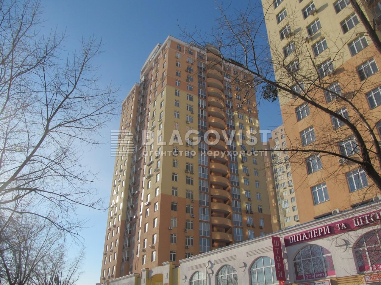 Квартира F-43071, Хоткевича Гната (Красногвардейская), 12, Киев - Фото 5