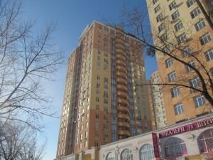 Квартира Z-367489, Хоткевича Гната (Червоногвардійська), 12, Київ - Фото 4
