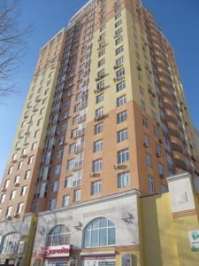 Нежитлове приміщення, Хоткевича Гната (Червоногвардійська), Київ, B-81035 - Фото1