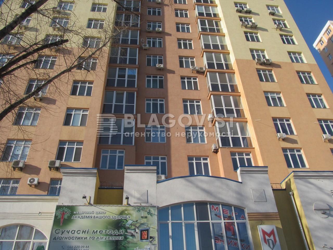 Квартира Z-367489, Хоткевича Гната (Червоногвардійська), 12, Київ - Фото 3