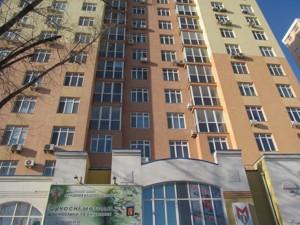 Квартира Хоткевича Гната (Красногвардейская), 12, Киев, R-27375 - Фото3