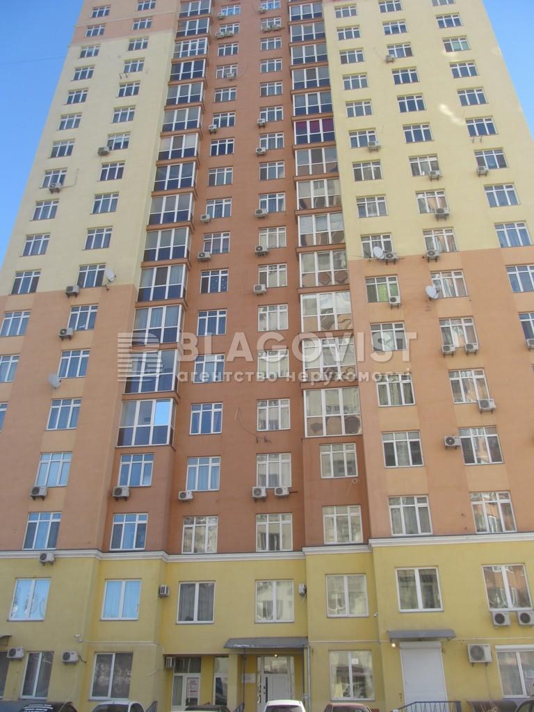 Квартира F-43071, Хоткевича Гната (Красногвардейская), 12, Киев - Фото 3