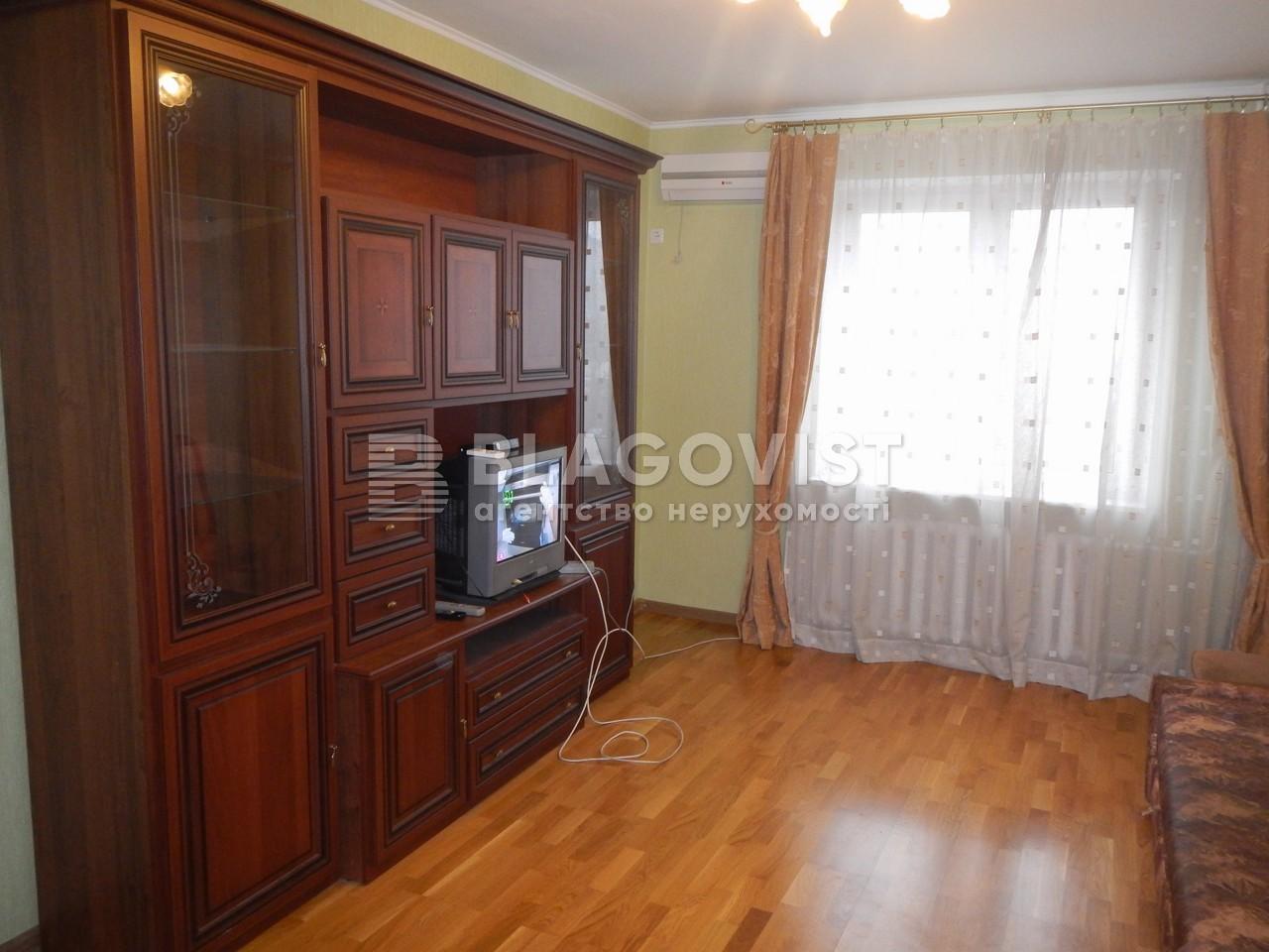 Квартира A-103098, Ващенка Григорія, 1, Київ - Фото 2