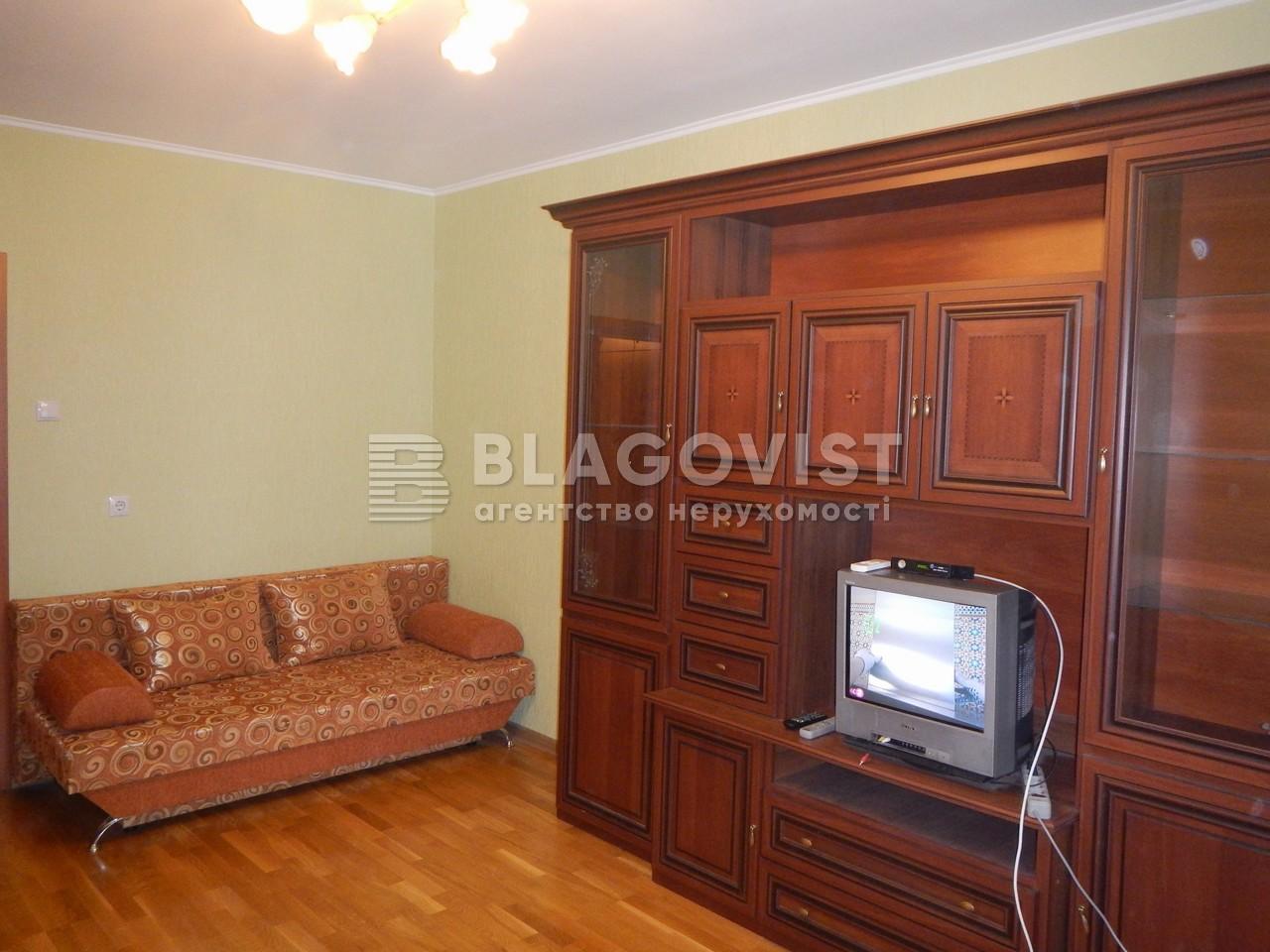 Квартира A-103098, Ващенка Григорія, 1, Київ - Фото 3