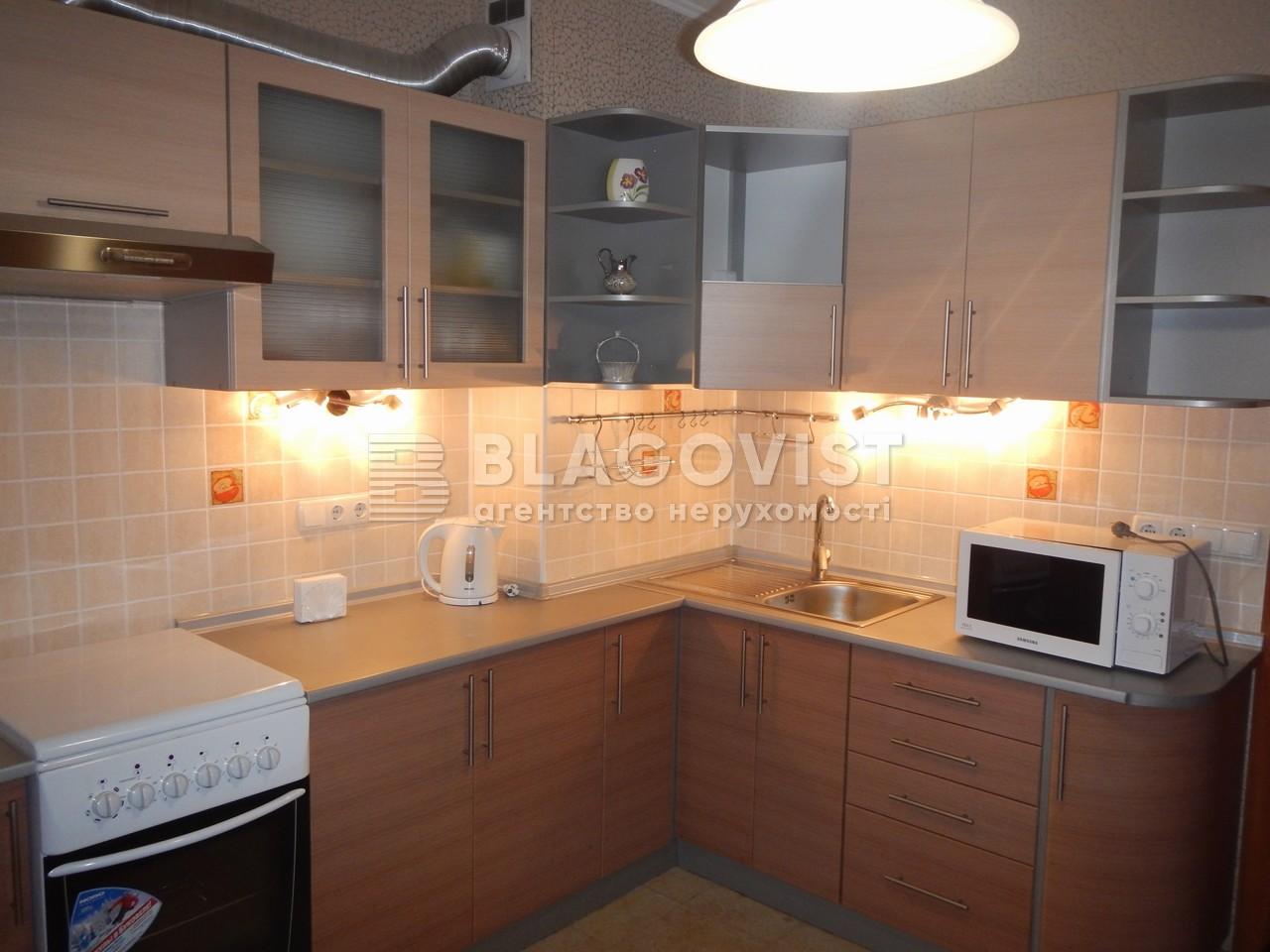 Квартира A-103098, Ващенка Григорія, 1, Київ - Фото 7
