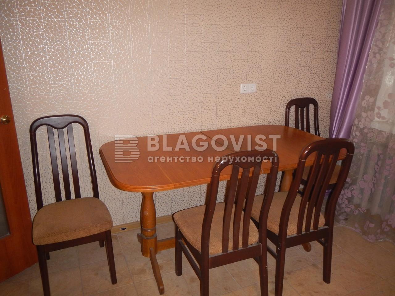 Квартира A-103098, Ващенка Григорія, 1, Київ - Фото 8