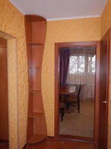 Квартира A-103098, Ващенка Григорія, 1, Київ - Фото 12