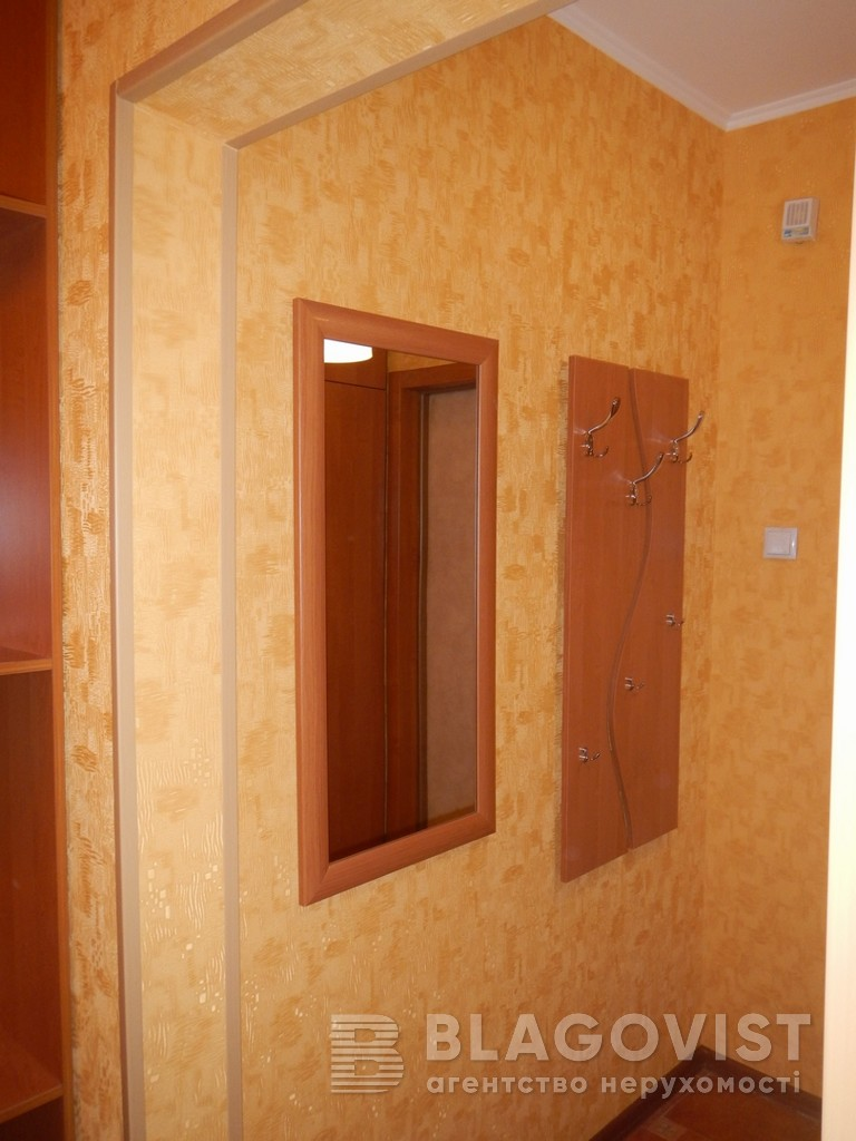 Квартира A-103098, Ващенка Григорія, 1, Київ - Фото 14