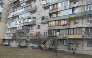 Квартира Малиновського Маршала, 32б, Київ, Z-602268 - Фото