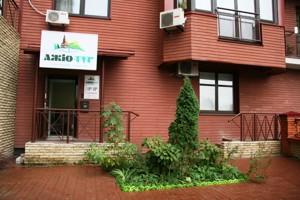 Офіс, Коновальця Євгена (Щорса), Київ, M-18513 - Фото 10
