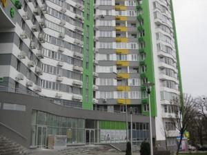 Квартира Вышгородская, 45а/3, Киев, H-44234 - Фото 33