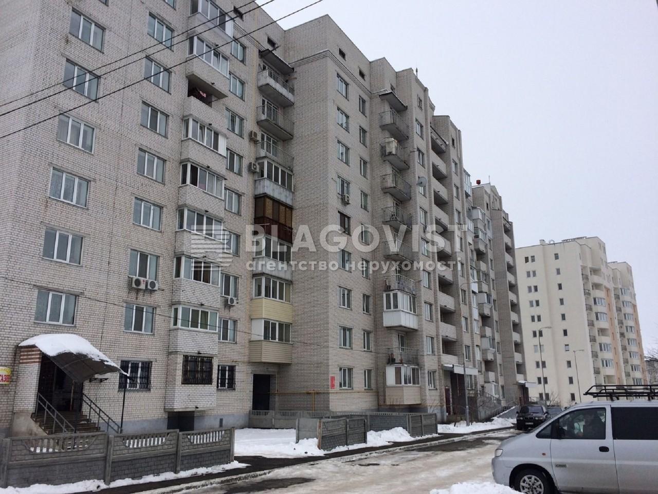 Квартира Z-711406, Садовая, 10а, Гореничи - Фото 1