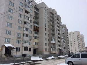 Квартира Садовая, 10а, Гореничи, Z-711406 - Фото