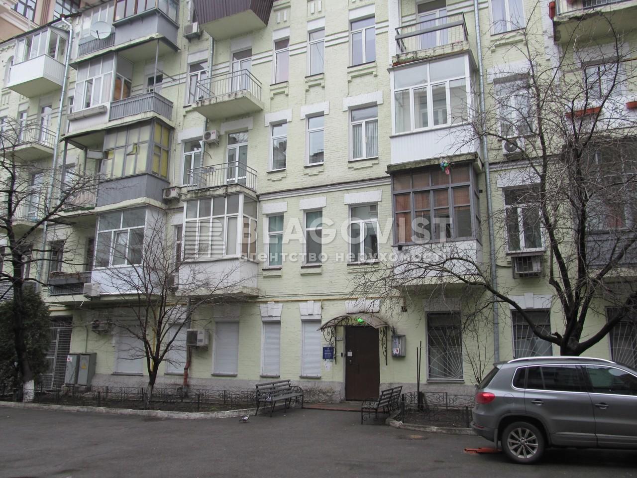 Квартира C-82921, Саксаганского, 102б, Киев - Фото 2