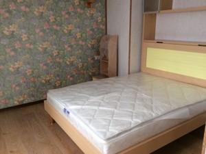 Дом Козин (Конча-Заспа), E-33461 - Фото 6