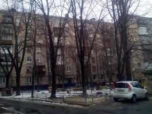 Квартира Воздухофлотский просп., 23, Киев, Z-1880223 - Фото