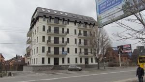 Квартира Вильямса Академика, 18, Киев, R-14073 - Фото