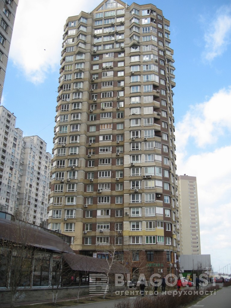 Квартира F-15249, Григоренко Петра просп., 20, Киев - Фото 2