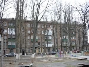 Квартира Эстонская, 5, Киев, Z-803193 - Фото 2