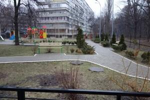 Квартира E-32578, Парково-Сырецкая (Шамрыло Тимофея), 4в, Киев - Фото 27