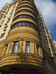 Квартира Полтавская, 10, Киев, Z-160600 - Фото3