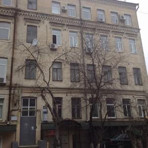Квартира Михайловская, 16а, Киев, R-19774 - Фото1