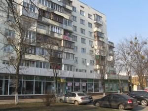 Магазин, Голосеевский проспект (40-летия Октября просп.), Киев, F-38205 - Фото3